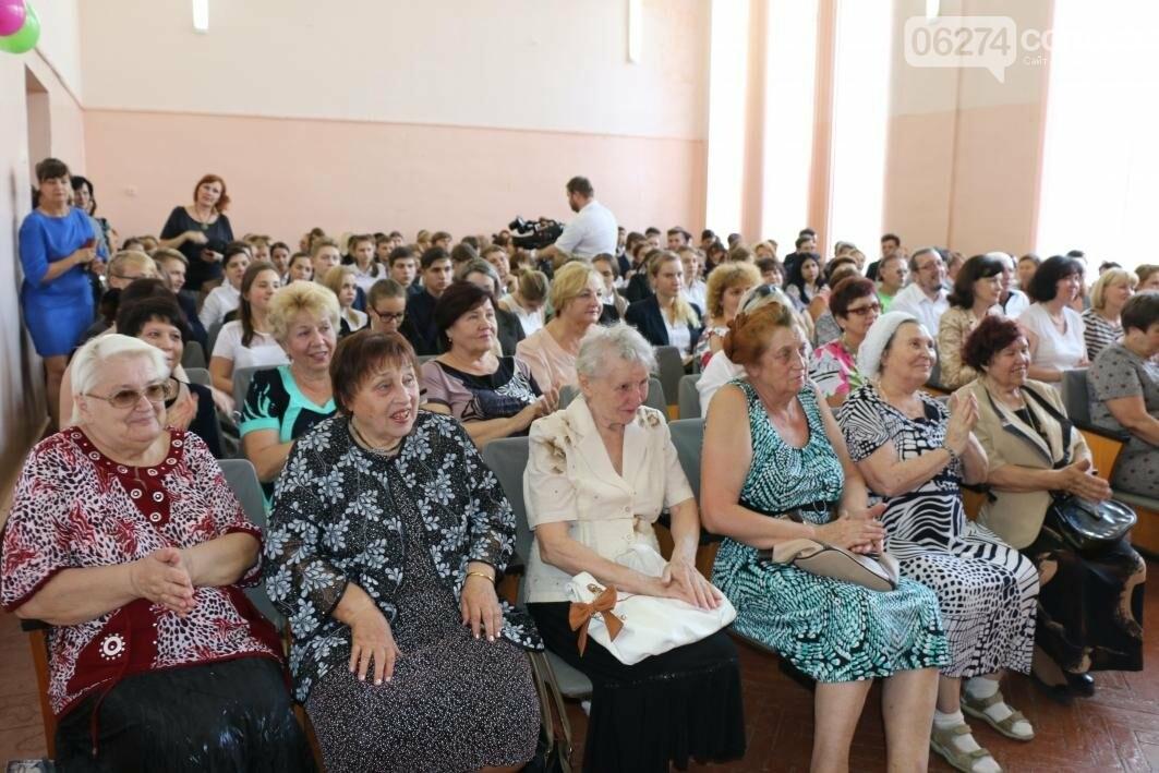 Виртуальный музей школы презентовали в Бахмутском УВК №11, фото-11