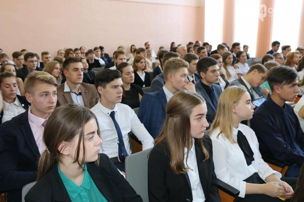 Виртуальный музей школы презентовали в Бахмутском УВК №11, фото-6