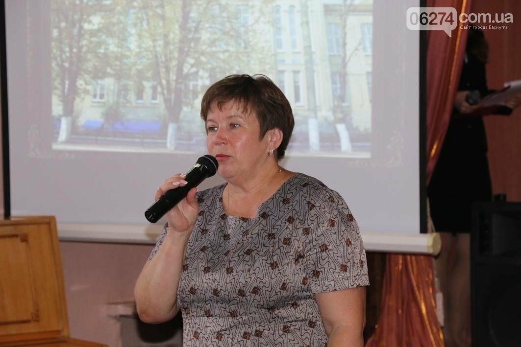 Виртуальный музей школы презентовали в Бахмутском УВК №11, фото-7