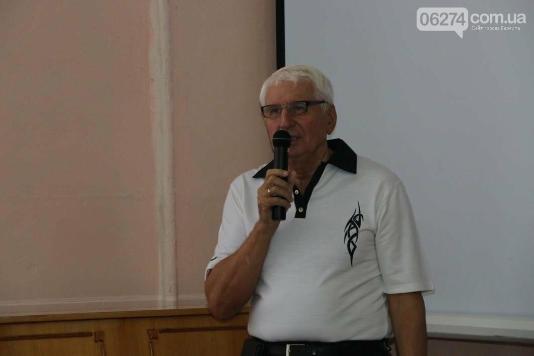 Виртуальный музей школы презентовали в Бахмутском УВК №11, фото-8