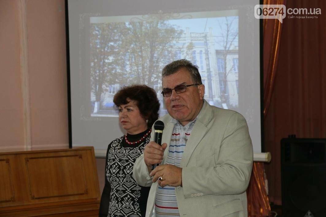 Виртуальный музей школы презентовали в Бахмутском УВК №11, фото-5