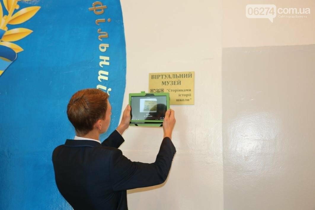 Виртуальный музей школы презентовали в Бахмутском УВК №11, фото-12
