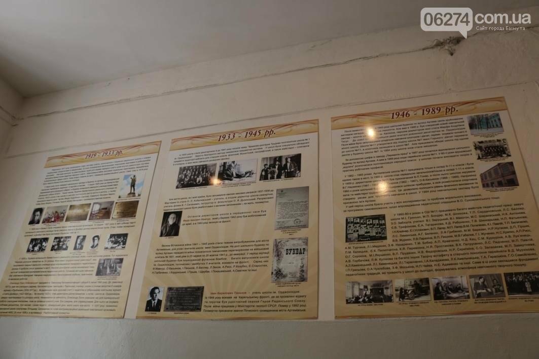 Виртуальный музей школы презентовали в Бахмутском УВК №11, фото-15