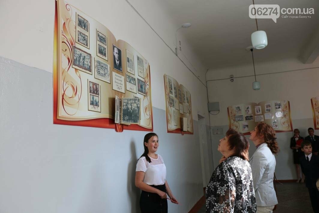Виртуальный музей школы презентовали в Бахмутском УВК №11, фото-13