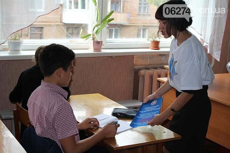 О «Полиции 102» и безопасности в зоне АТО рассказали правоохранители в школах Бахмута на «Факультативе с полицейскими», фото-4