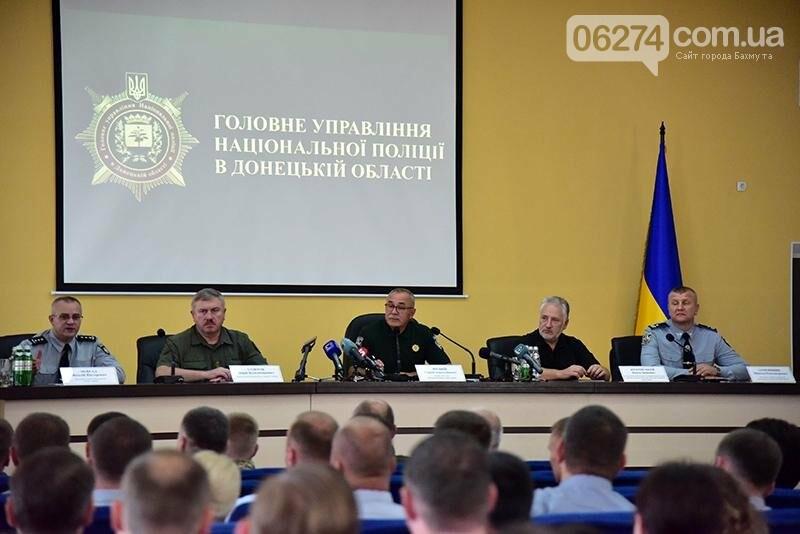 В полиции Донецкой области новый руководитель, фото-2