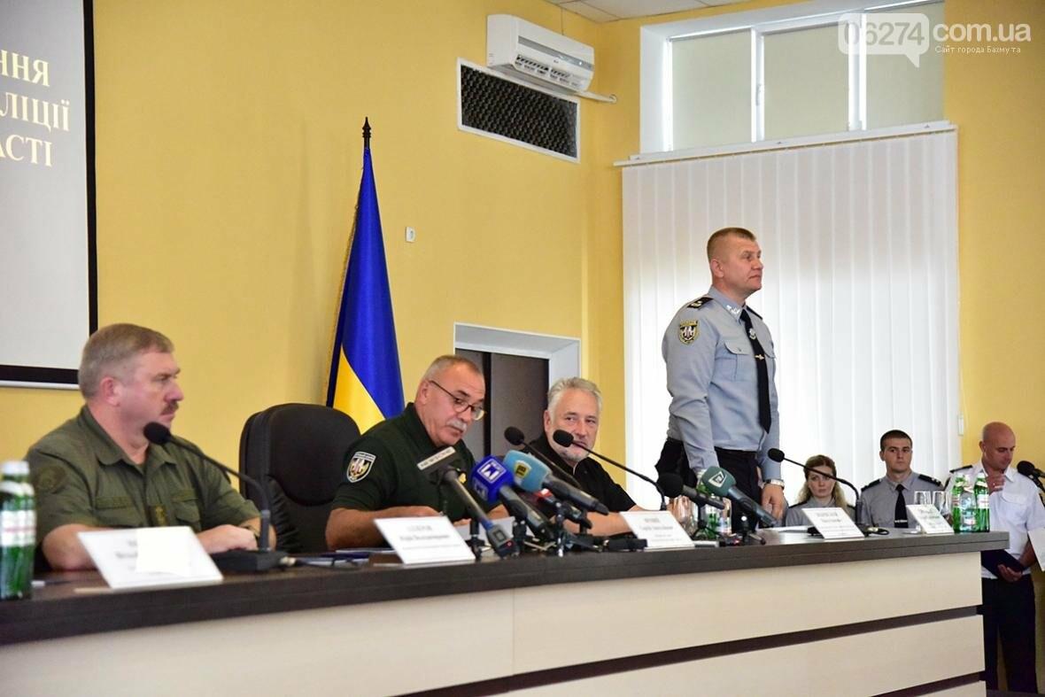 В полиции Донецкой области новый руководитель, фото-1