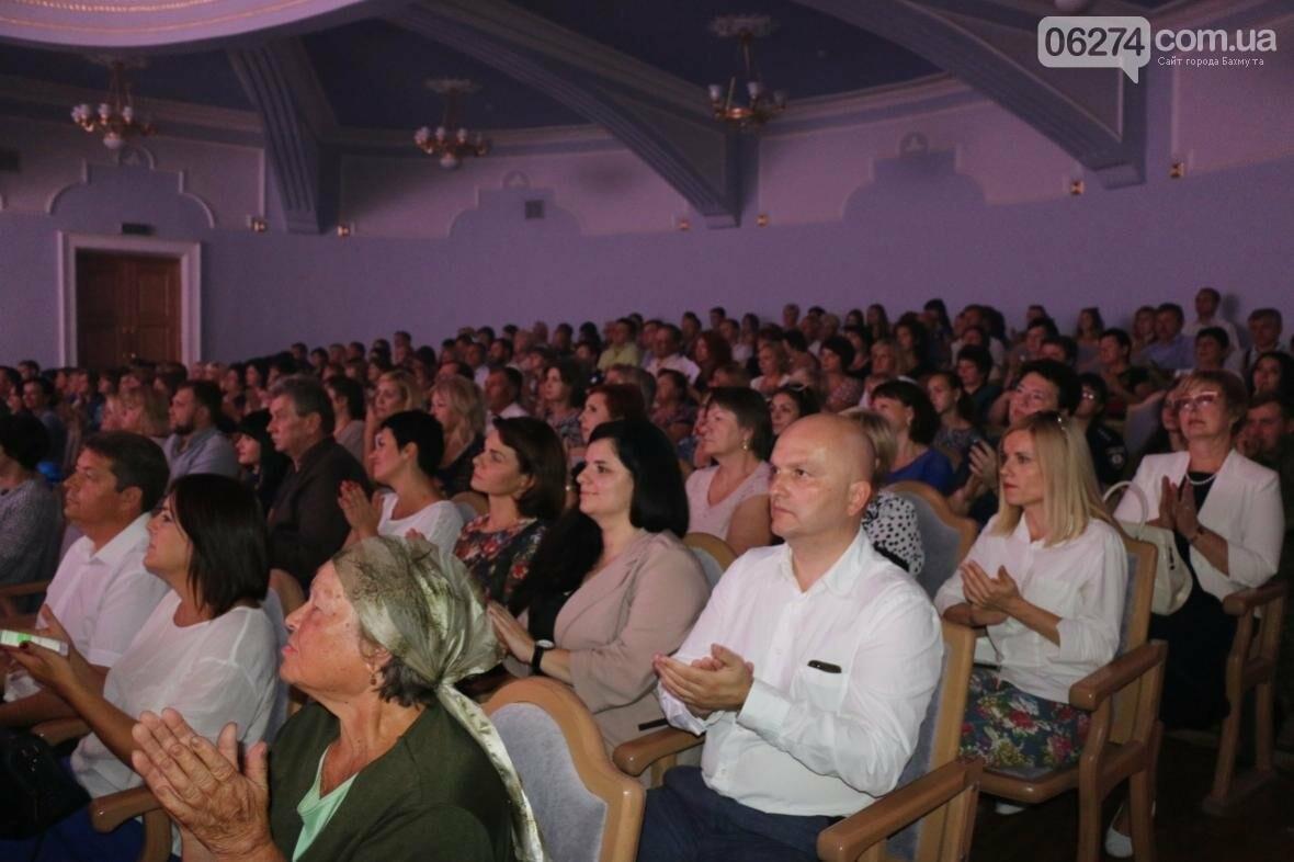 В Бахмуте состоялся торжественный прием городского головы «Бахмут. Европейский вектор развития», фото-5