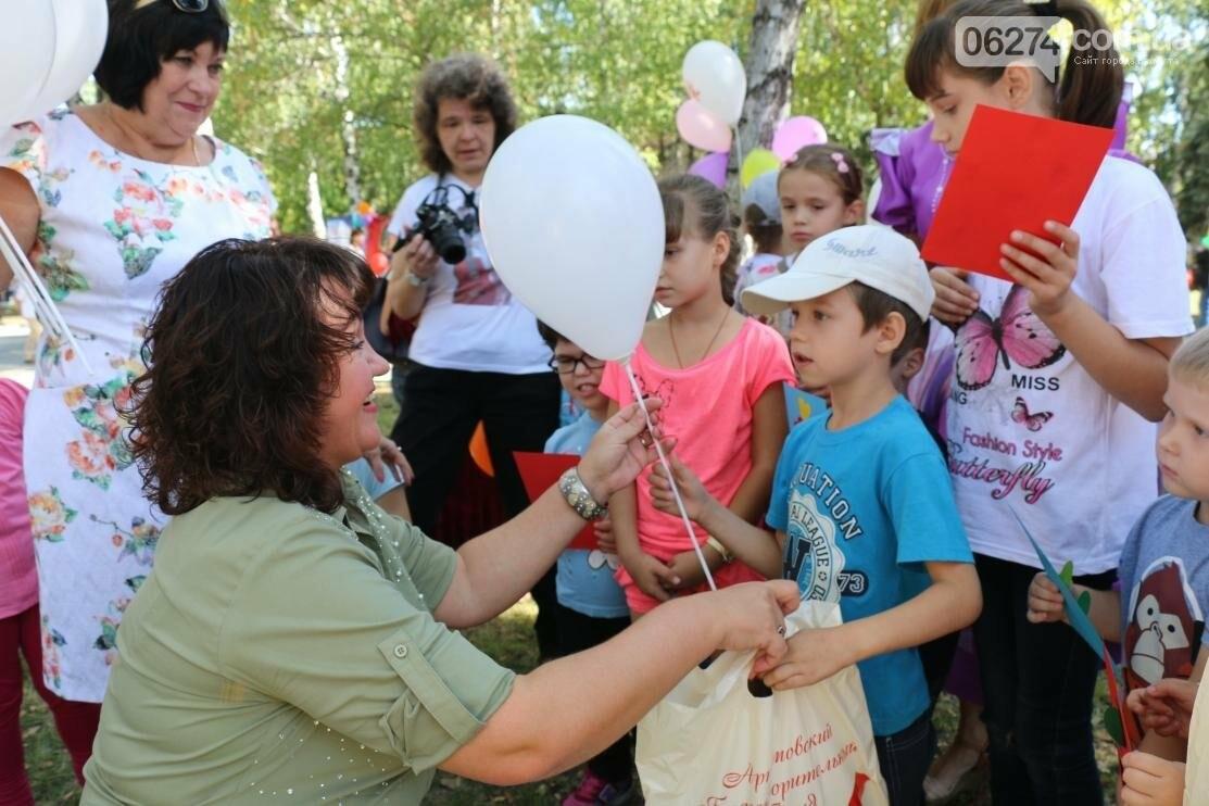 В День рождения города дети из клуба «Лучик» получили подарки, фото-6