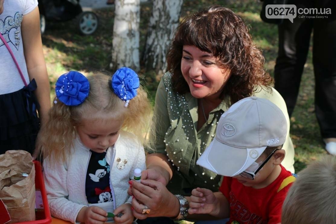 В День рождения города дети из клуба «Лучик» получили подарки, фото-3