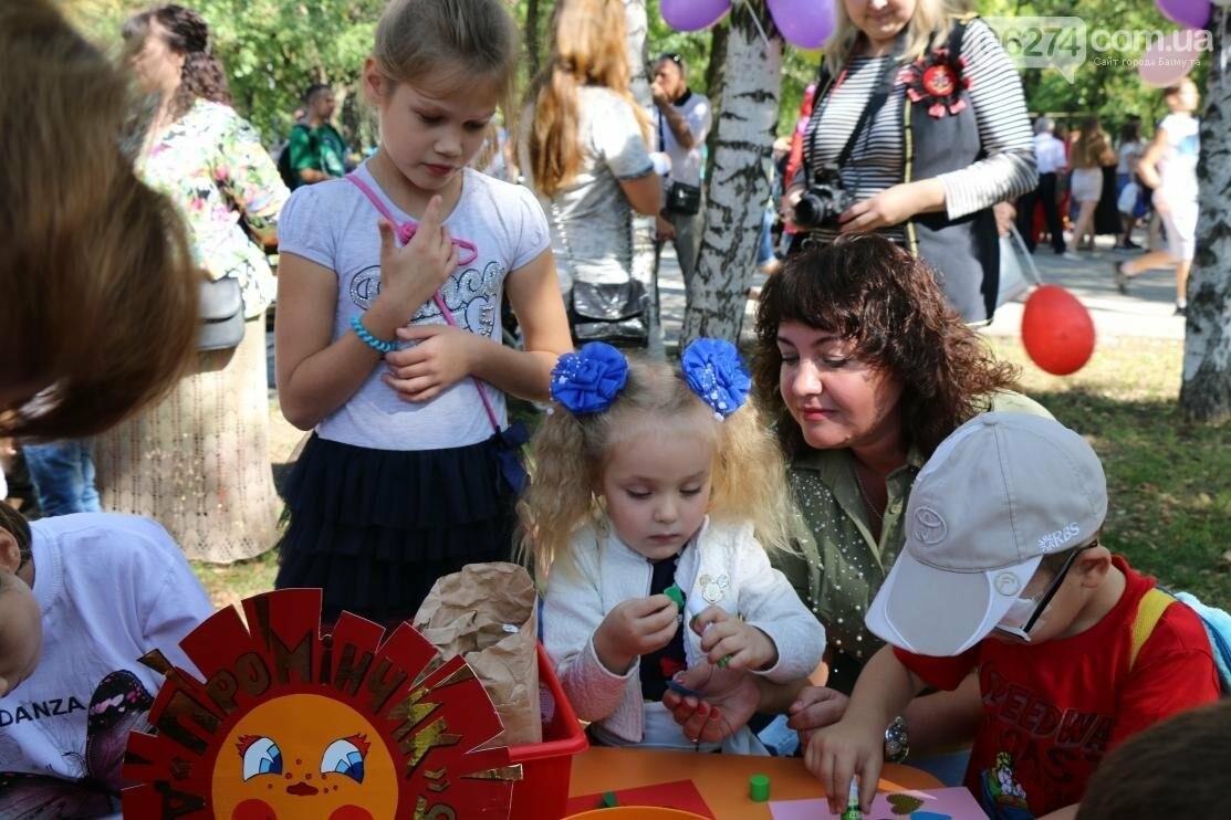 В День рождения города дети из клуба «Лучик» получили подарки, фото-1