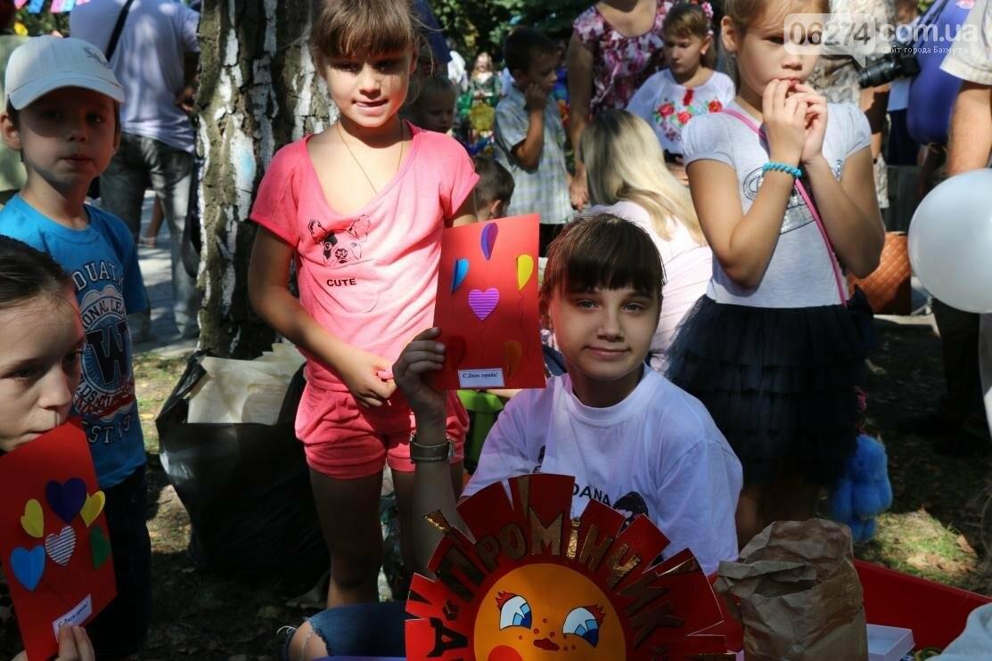 В День рождения города дети из клуба «Лучик» получили подарки, фото-5