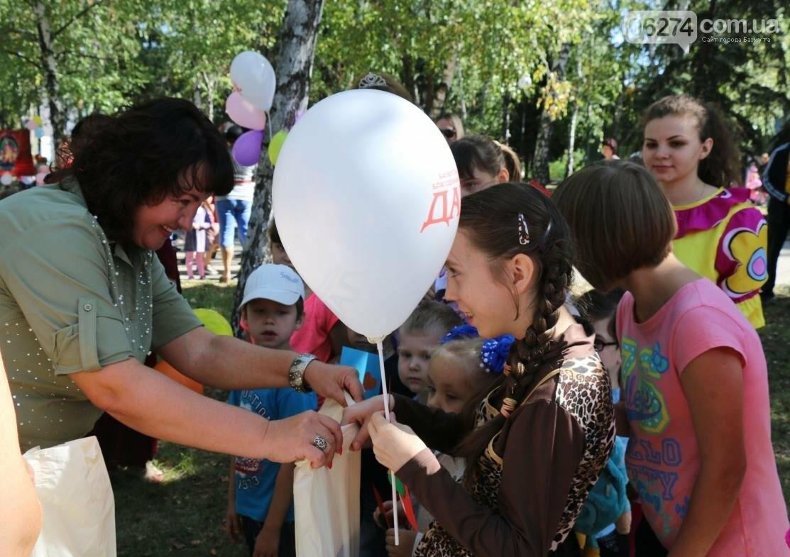 В День рождения города дети из клуба «Лучик» получили подарки, фото-8
