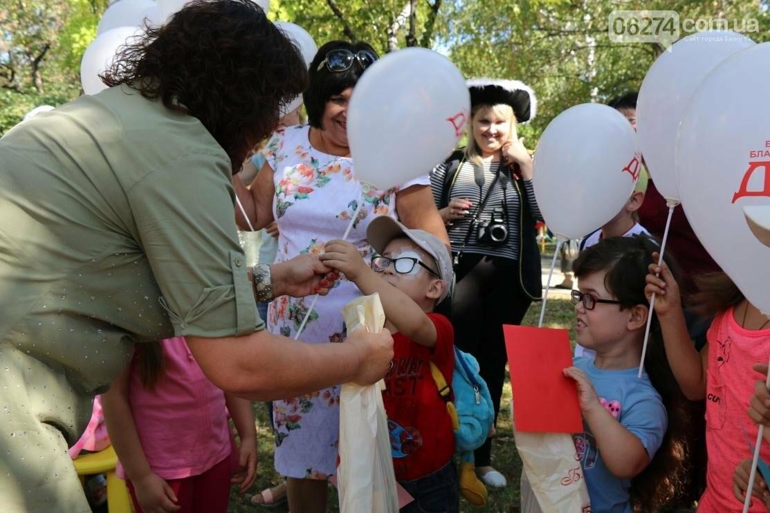 В День рождения города дети из клуба «Лучик» получили подарки, фото-7