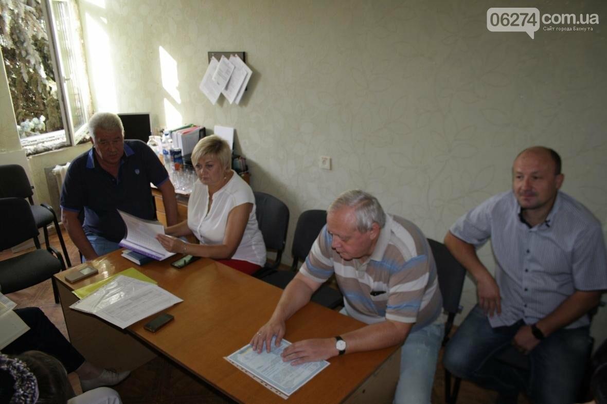 Рабочее совещание городского головы в ДНЗ №58, фото-1