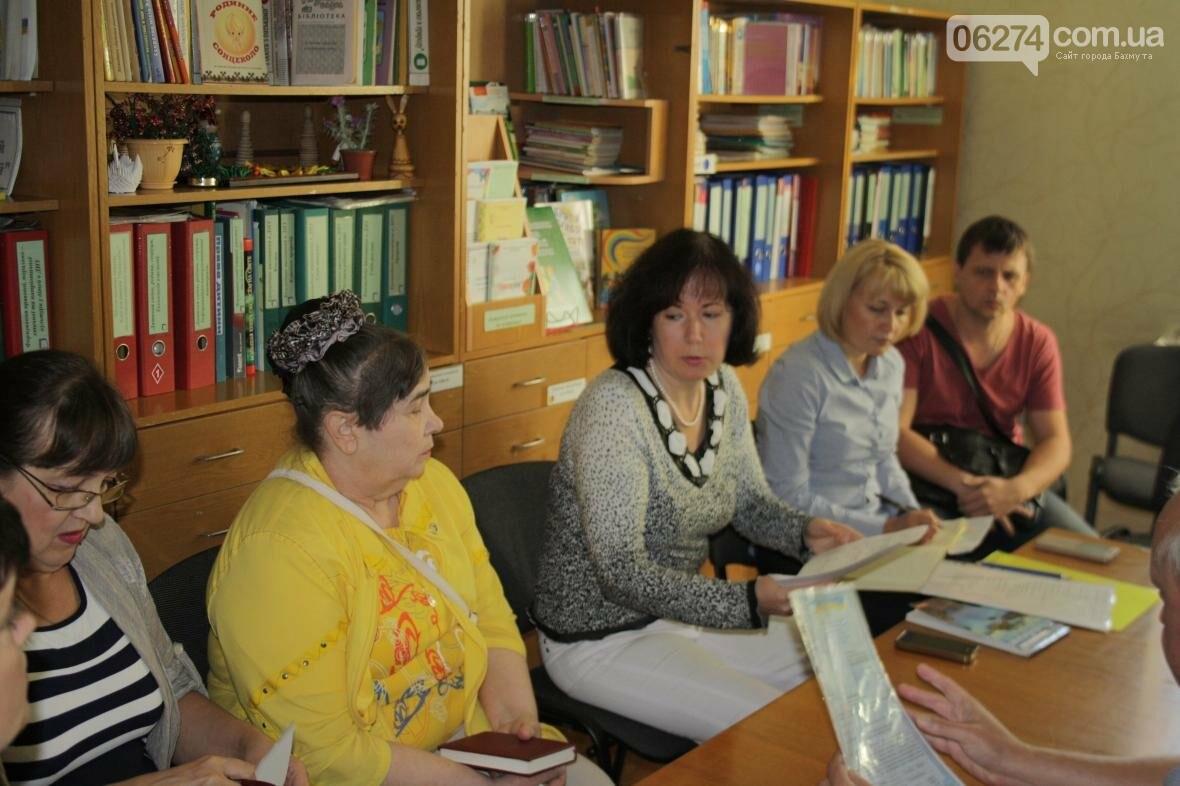 Рабочее совещание городского головы в ДНЗ №58, фото-7