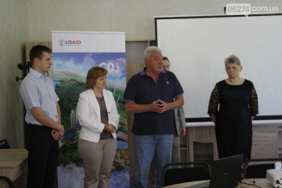В Бахмуте прошло открытие ресурсного центра поддержки ОСМД , фото-3