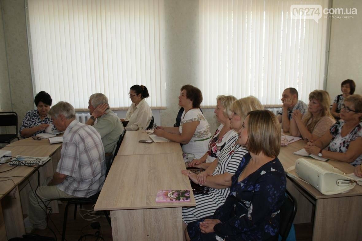 В Бахмуте прошло открытие ресурсного центра поддержки ОСМД , фото-6