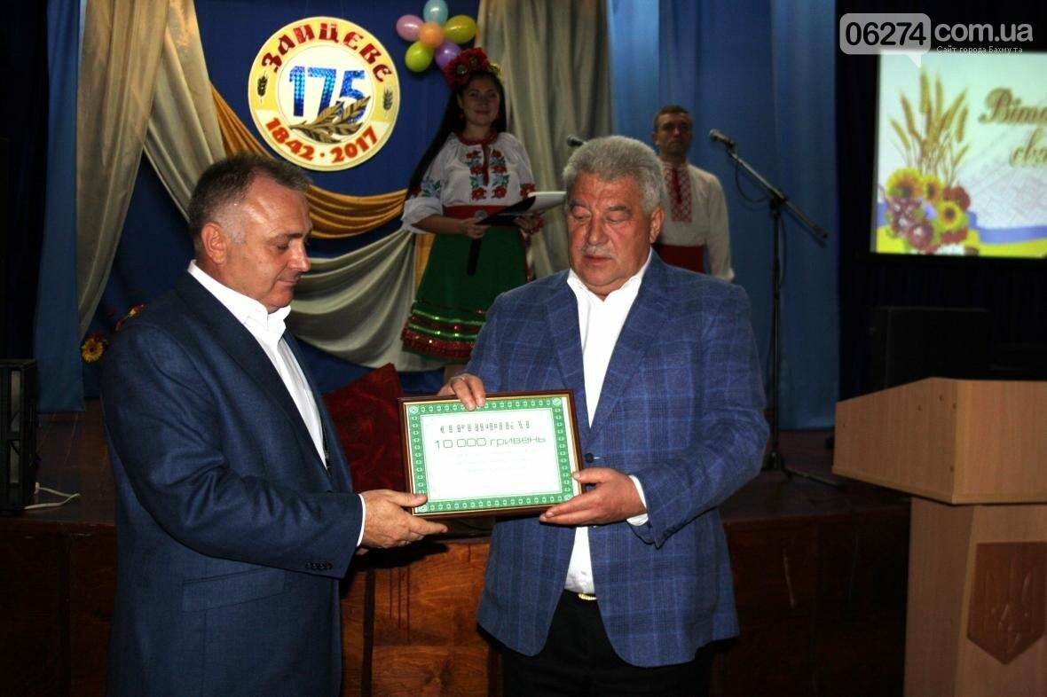 Алексей Рева поздравил общину Зайцева со 175-й годовщиной , фото-4
