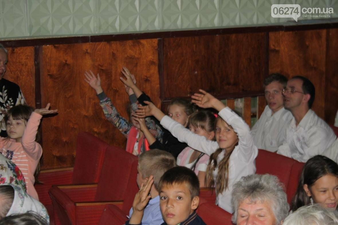 Алексей Рева поздравил общину Зайцева со 175-й годовщиной , фото-10