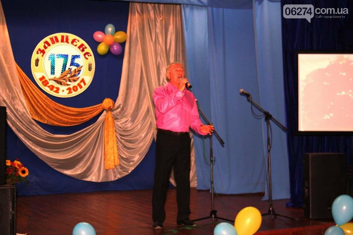 Алексей Рева поздравил общину Зайцева со 175-й годовщиной , фото-11