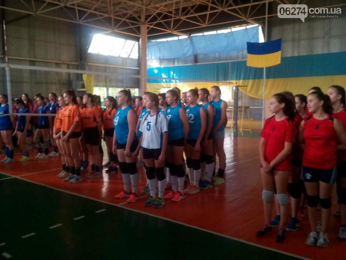 Волейболистки из Бахмута стали третьими на чемпионате области, фото-1