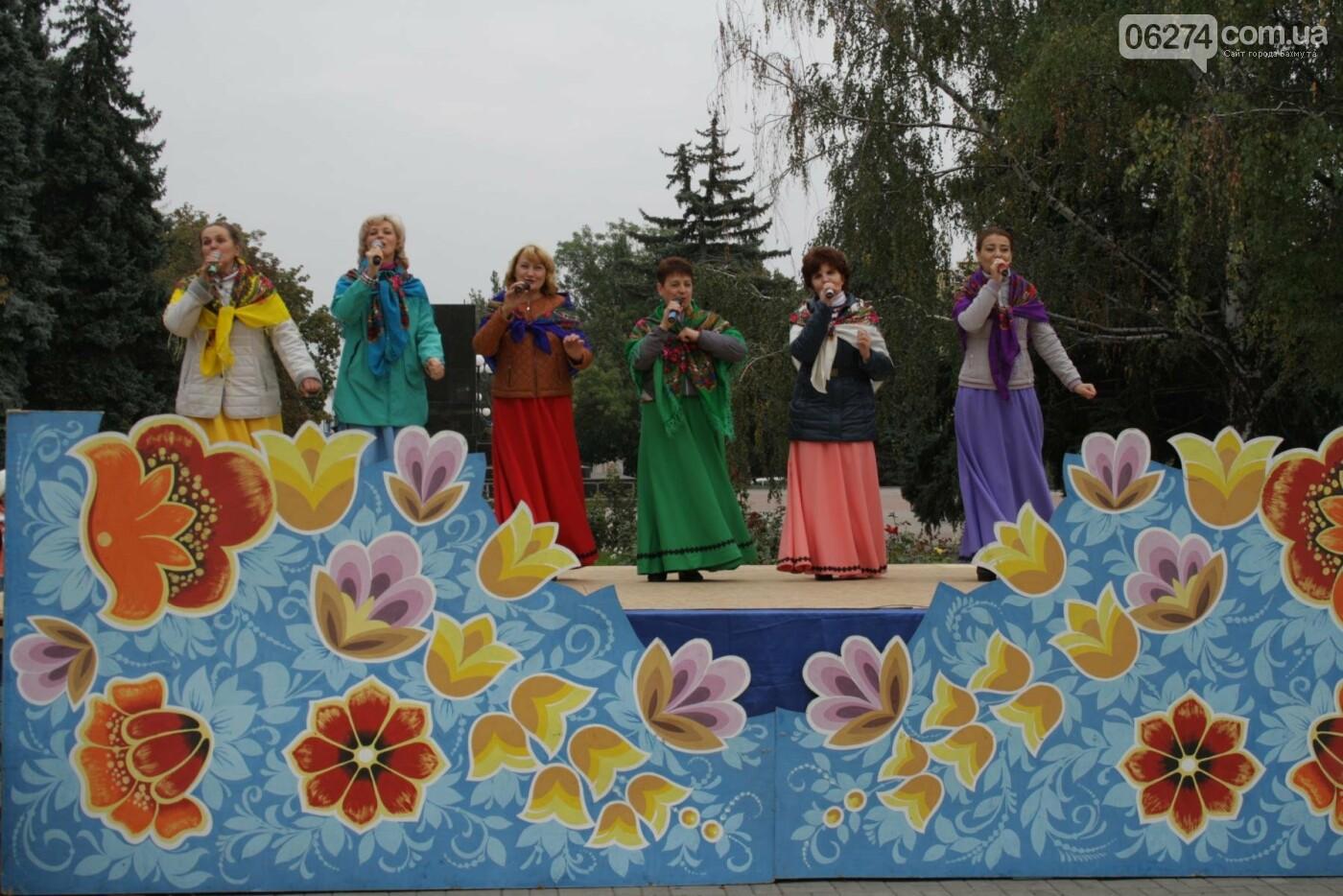 В Бахмуте открылась ярмарка «День садовода», фото-12