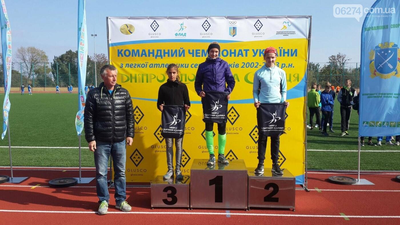 Легкоатлеты Бахмута в составе команды Донецкой области взяли «бронзу» в командном Чемпионате Украины, фото-5