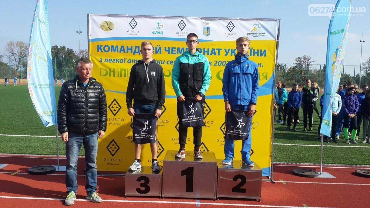 Легкоатлеты Бахмута в составе команды Донецкой области взяли «бронзу» в командном Чемпионате Украины, фото-4
