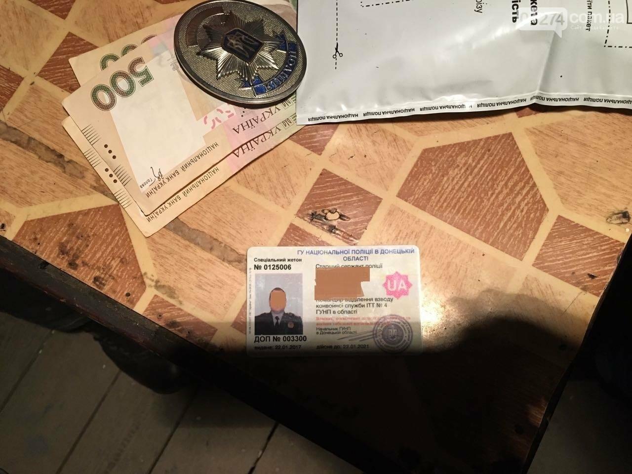 В Бахмуте задержали полицейского во время сбыта 7 кг ртути (ФОТО), фото-2