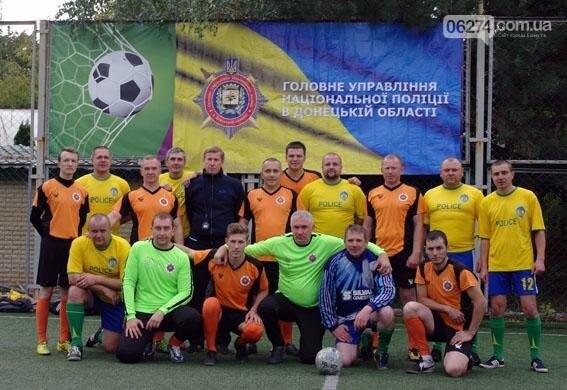 В футбольном матче сразились полицейские Донецкой и Закарпатской областей (ФОТО), фото-10