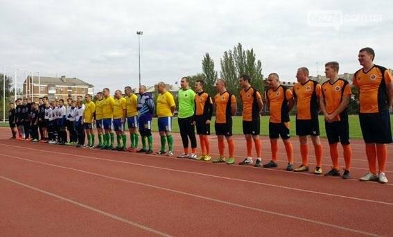 В футбольном матче сразились полицейские Донецкой и Закарпатской областей (ФОТО), фото-1