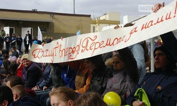 В футбольном матче сразились полицейские Донецкой и Закарпатской областей (ФОТО), фото-4