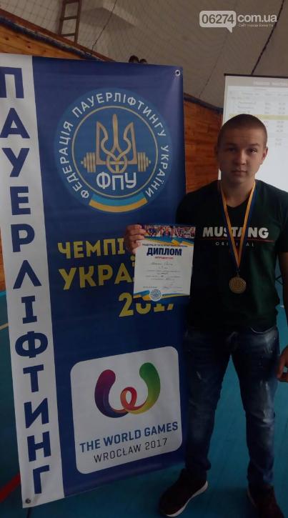 Спортсмены Бахмута – среди лучших на Чемпионате Украины по классическому пауэрлифтингу, фото-2