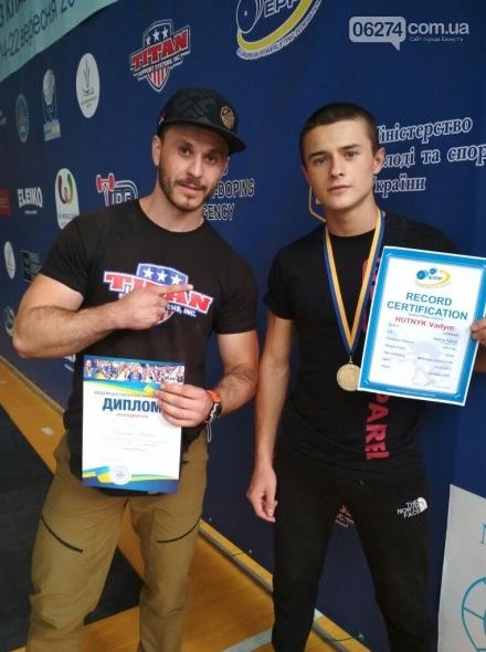 Спортсмены Бахмута – среди лучших на Чемпионате Украины по классическому пауэрлифтингу, фото-1