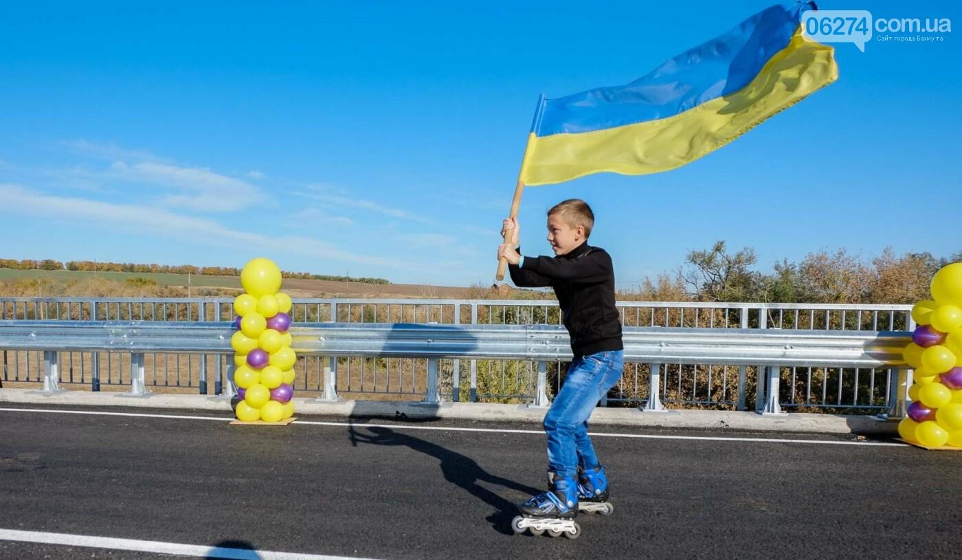 Губернатор области открыл капитально отремонтированный мост через реку Бахмутка, фото-3