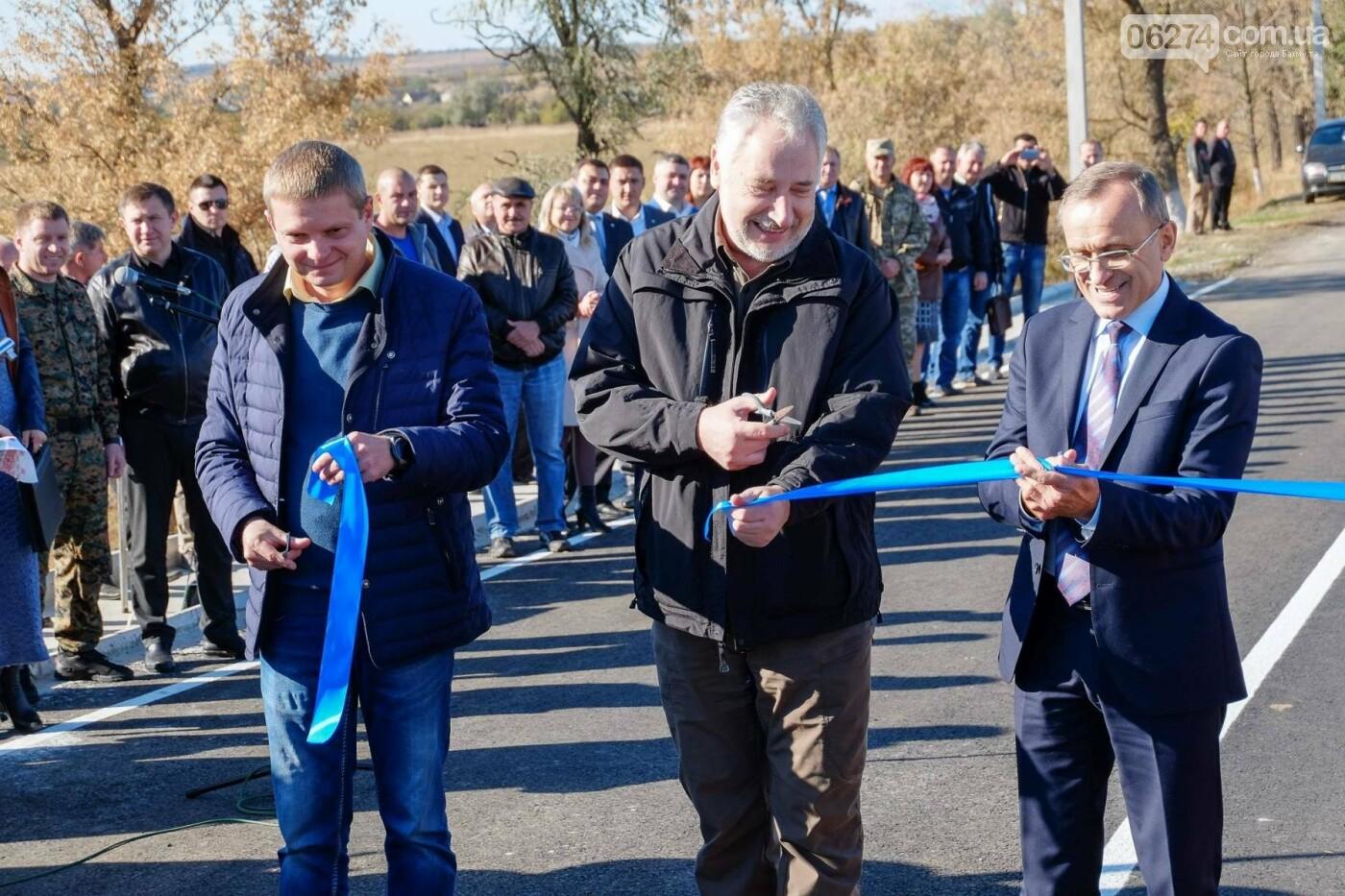 Губернатор области открыл капитально отремонтированный мост через реку Бахмутка, фото-4