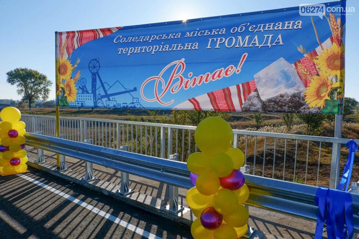 Губернатор области открыл капитально отремонтированный мост через реку Бахмутка, фото-1
