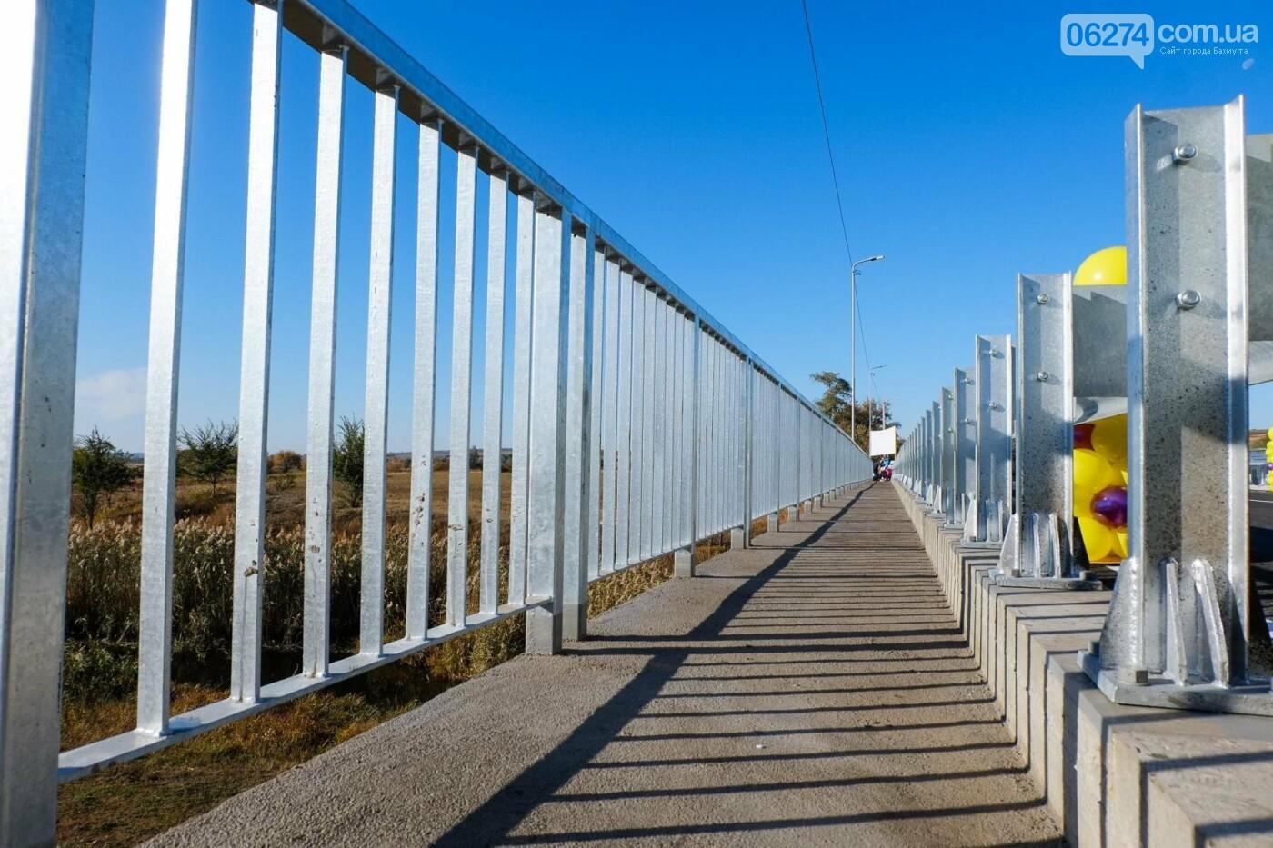 Губернатор области открыл капитально отремонтированный мост через реку Бахмутка, фото-5