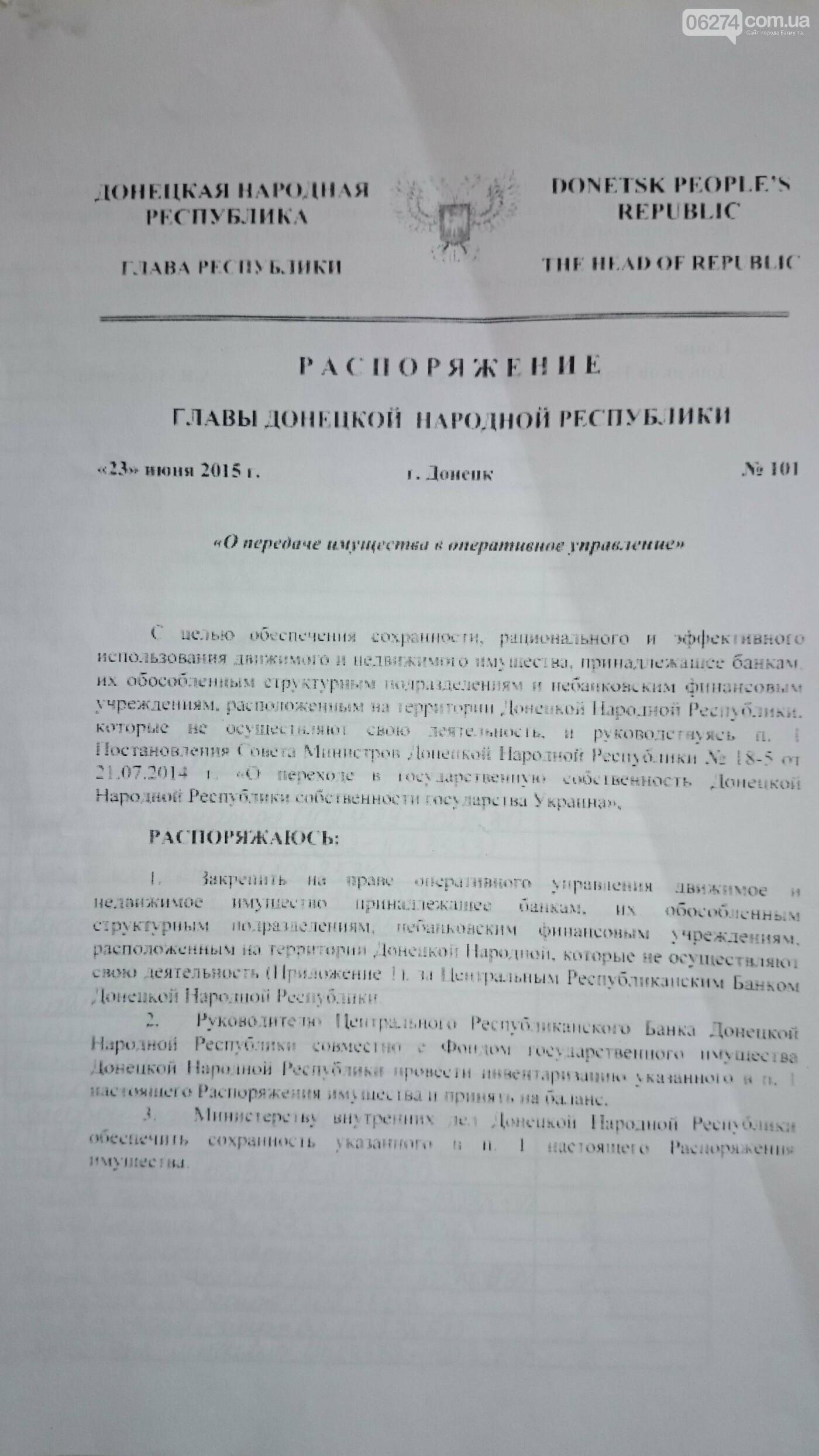 Генпрокуратура арестовала имущество и счета Клюева и его брата, фото-1