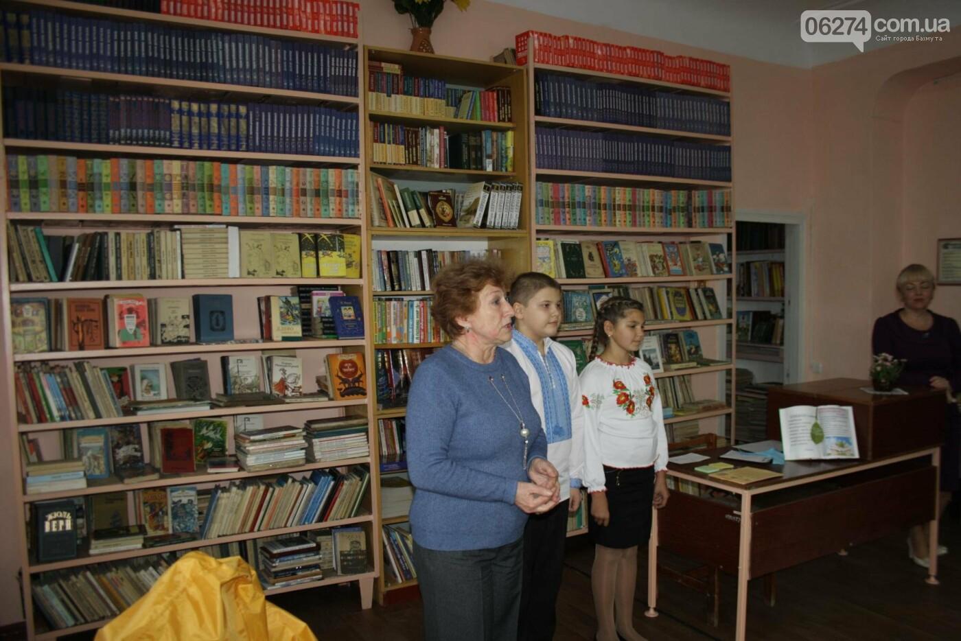 В одной из школ Бахмута появилась современная библиотека, фото-14