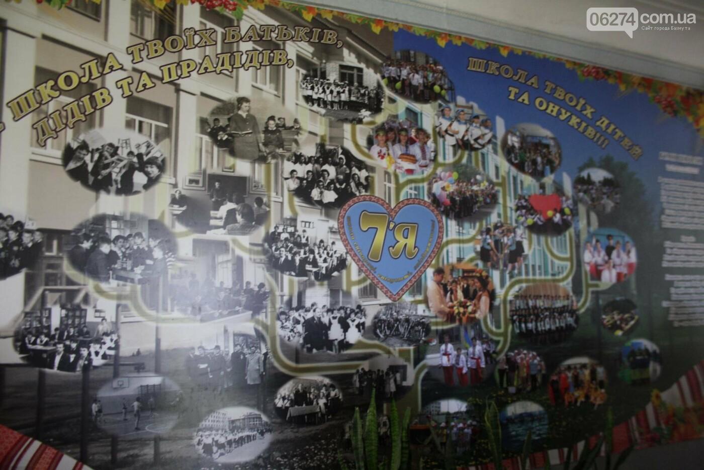 В одной из школ Бахмута появилась современная библиотека, фото-15