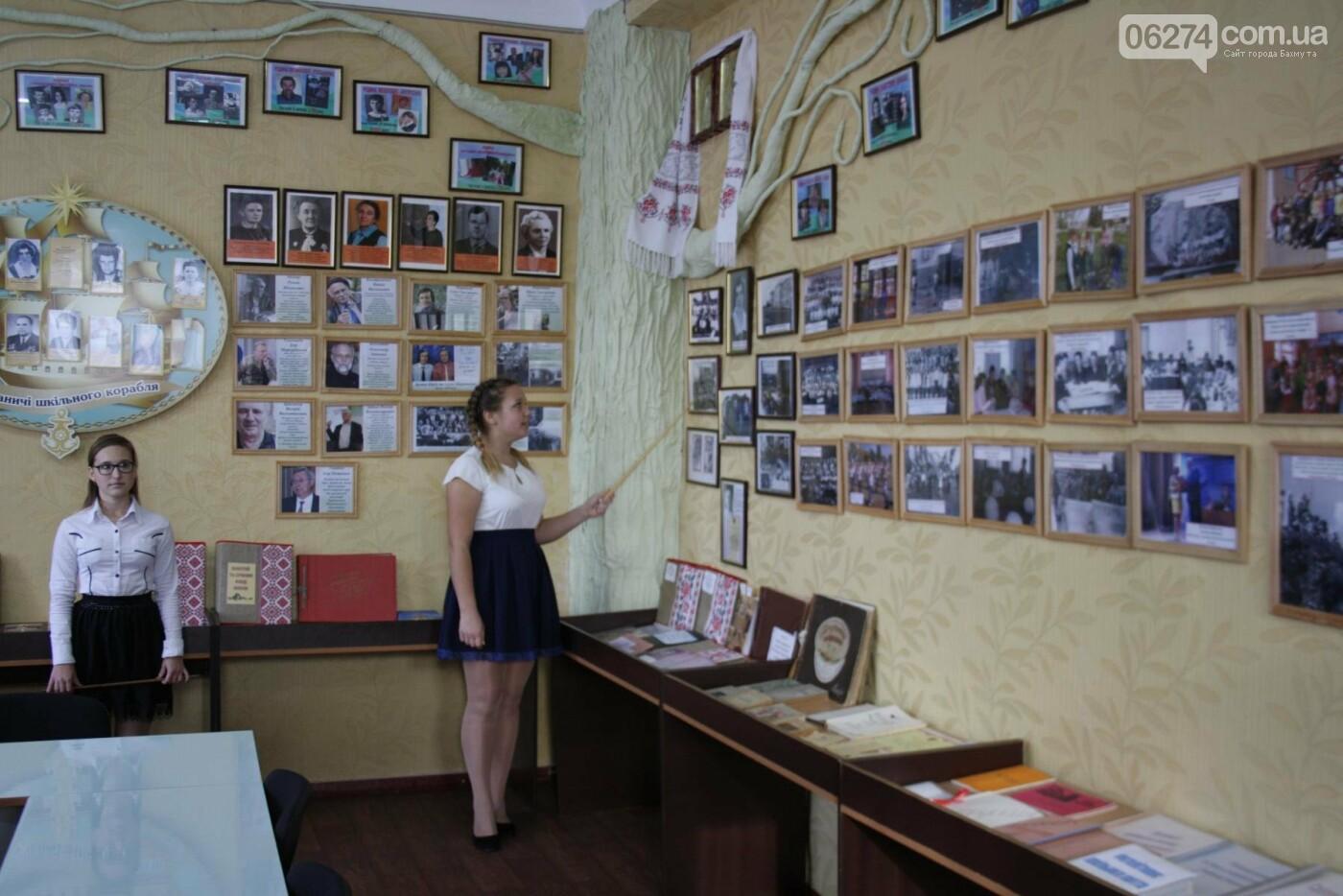 В одной из школ Бахмута появилась современная библиотека, фото-12