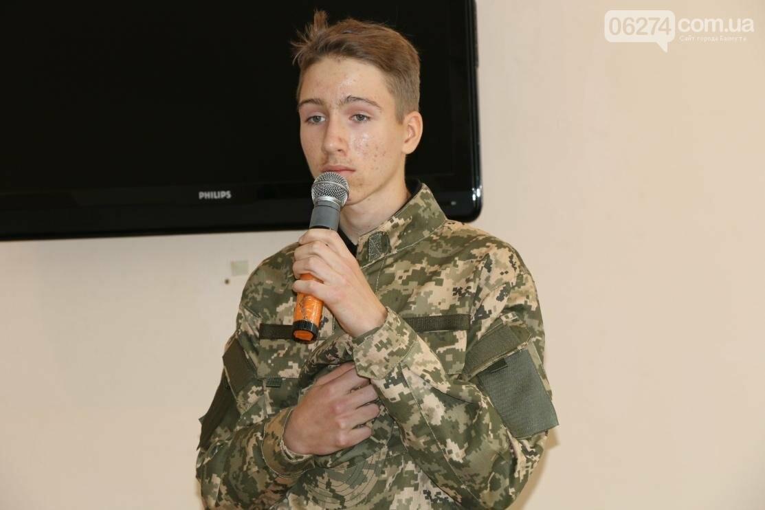 С Днем Защитника Украины военнослужащих поздравил мэр Бахмута, фото-16