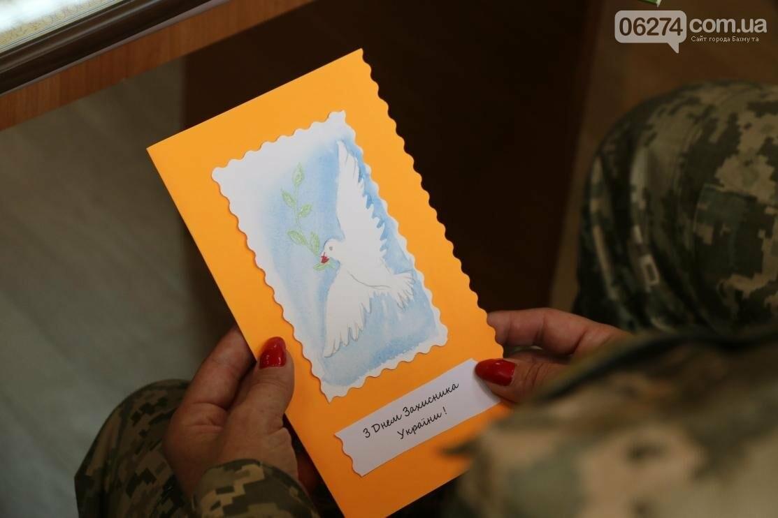 С Днем Защитника Украины военнослужащих поздравил мэр Бахмута, фото-24