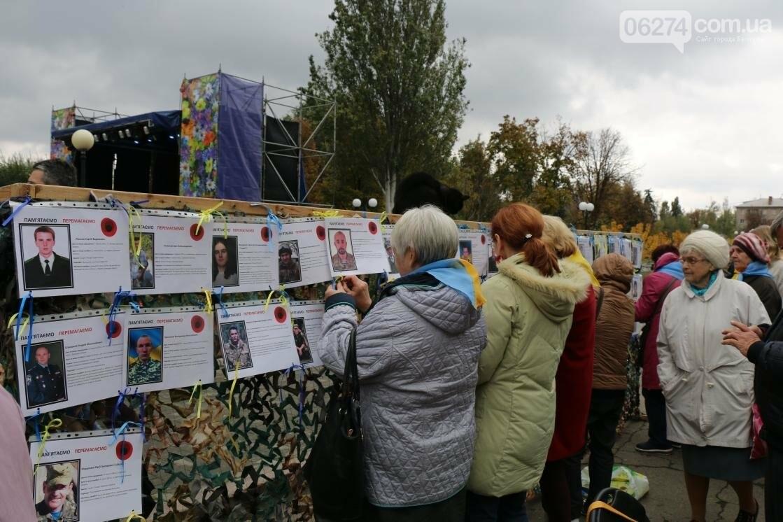 День защитника Украины отмечают в Бахмуте (ФОТОРЕПОРТАЖ), фото-34