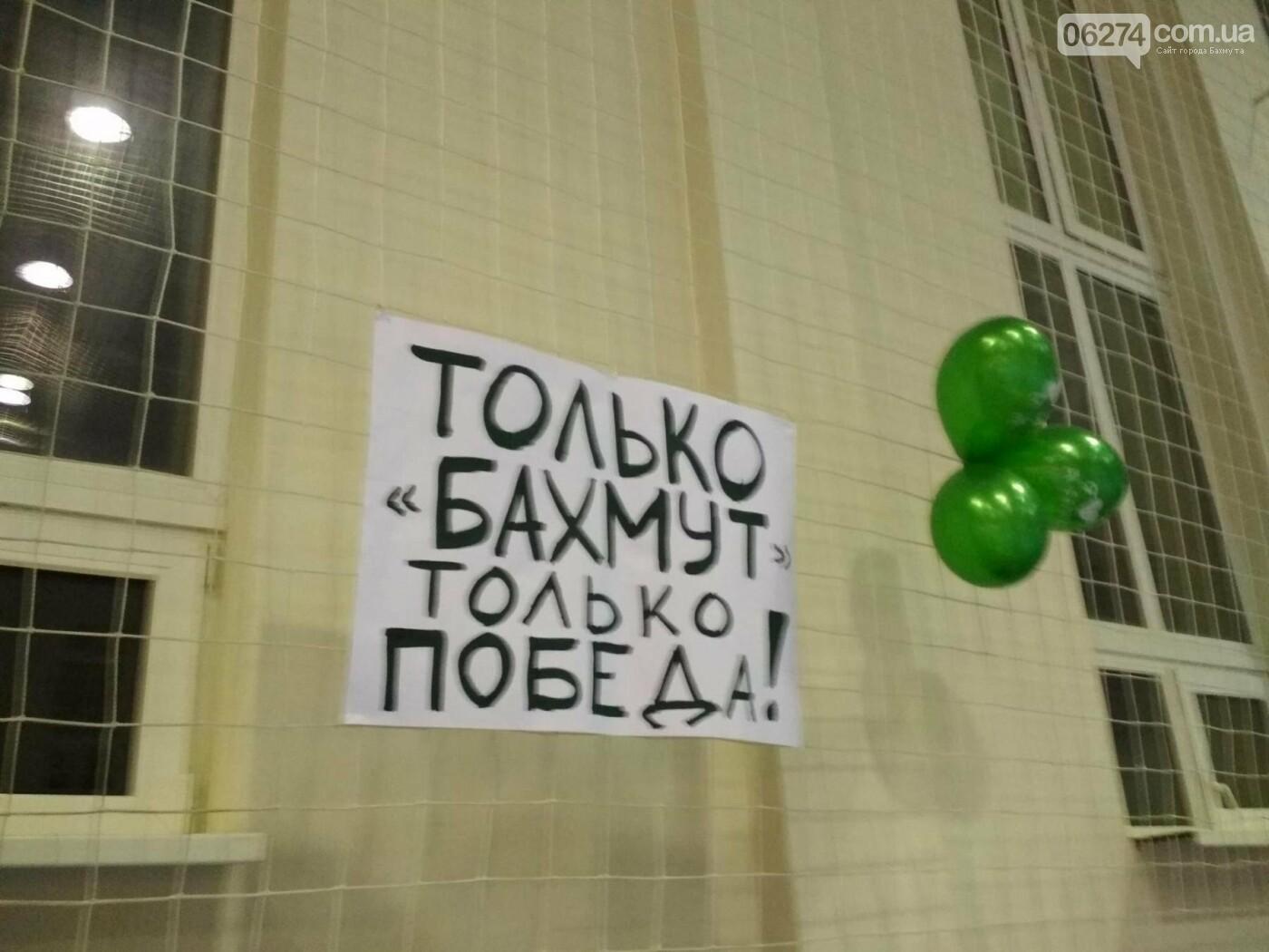 Волейболисты Бахмута успешно стартовали в Чемпионате Украины, фото-1