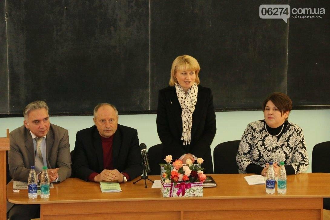 В Бахмуте состоялась III Международная научно-практическая конференция молодых ученых, фото-2