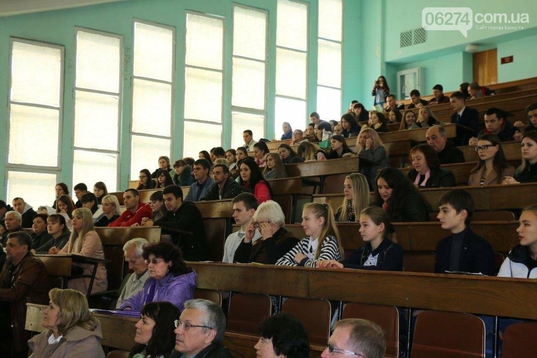 В Бахмуте состоялась III Международная научно-практическая конференция молодых ученых, фото-3