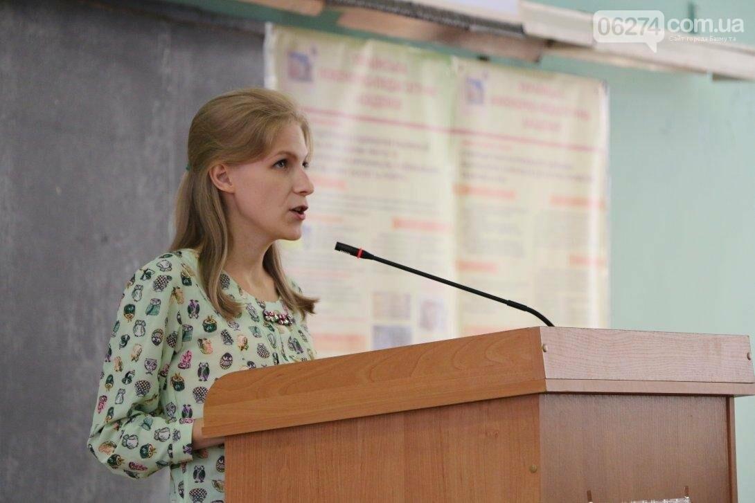 В Бахмуте состоялась III Международная научно-практическая конференция молодых ученых, фото-4